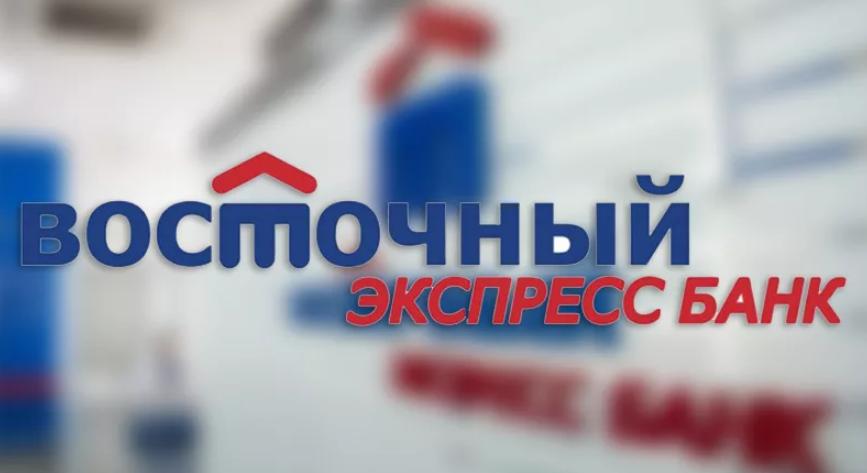 Логотип Восточный экспресс банк